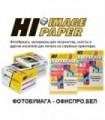 Фотобумага Hi-image 140 г/м, A4, 100 л., матовая односторонняя