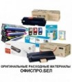 Контейнер с чернилами Epson L100/110/200/210/300/355/550 / L1300, голубой, ориг.