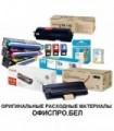Контейнер с чернилами Epson L100/110/200/210/300/355/550 / L1300, пурпурный, ориг.