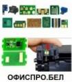 Чип Kyocera ES-M5521cdw/P5021cdw/P5021cdn (TK-5230), Bk, 2,6K, Hi-Black черный