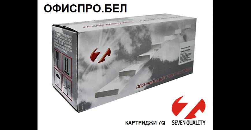 Картриджи «7Q» для НОВЫХ моделей принтеров