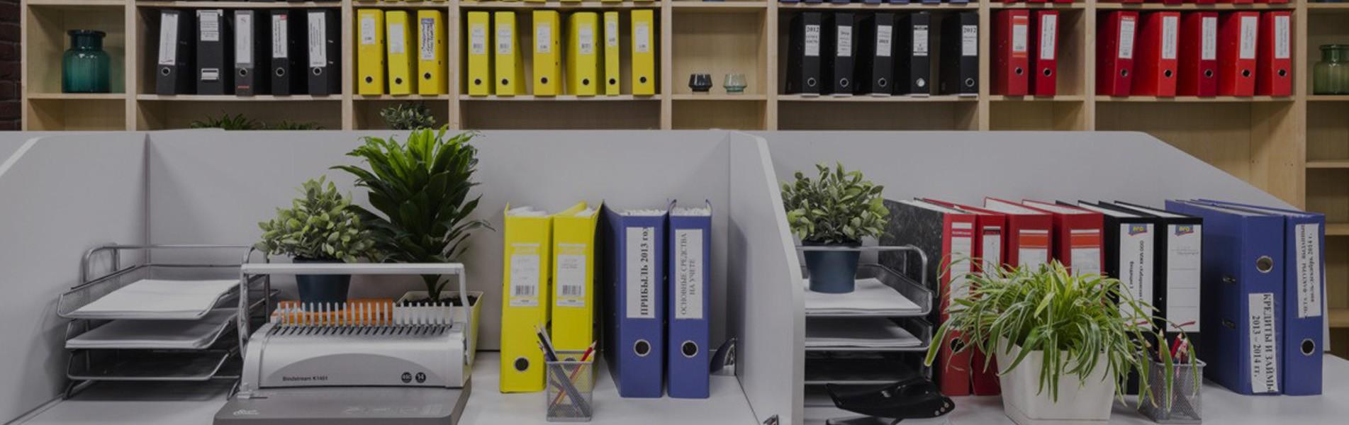 Канцтовары, бумага для офиса, хозтовары купить в Минске